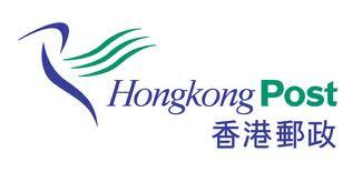 Rastreamento Hong Kong