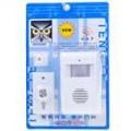 Detector de movimento PIR com 120dB segurança alarme Sirene de montagem de parede (7 ~ 10 metros/110 graus)