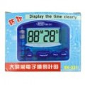 Grande LCD Count Down Timer