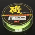 0,235 mm 150m resina filamento pesca linha/segmento (# 2)