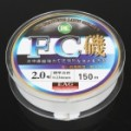 0,234 mm 150m resina filamento pesca linha/segmento (# 2)