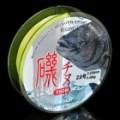 0,234 mm 150m resina monofilamento pesca linha/segmento - amarelo (# 2)